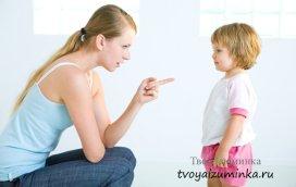 Как воспитывать ребенка правильно: советы психолога