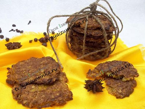 Печенье из овсянки и тыквы