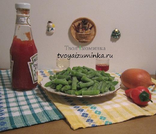 рецепт приготовления зеленой стручковой фасоли свежей