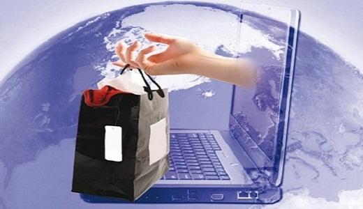 internet_pokupki