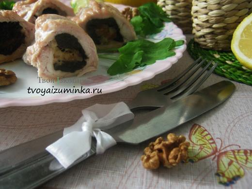 Куриные грудки фаршированные черносливом и грецкими орехами