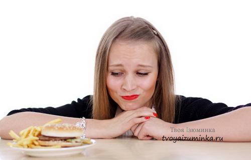 как похудеть если трудно перестать есть