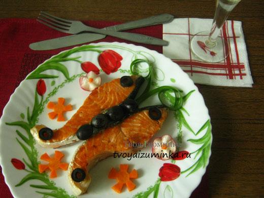 «Бабочка» из жареного лосося