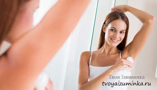 Как выбирать дезодорант