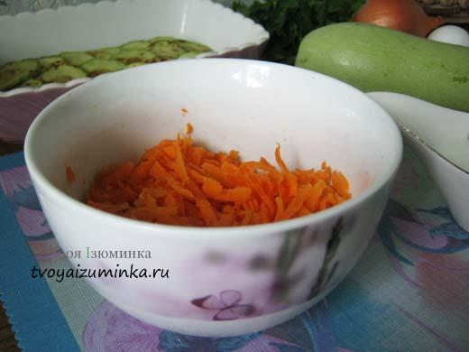 Кабачки запеченные с овощами