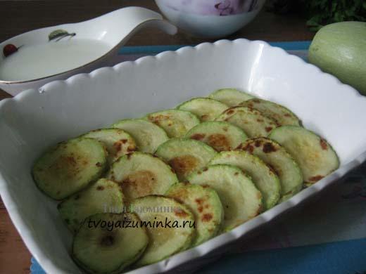 С овощами кабачки запеченные