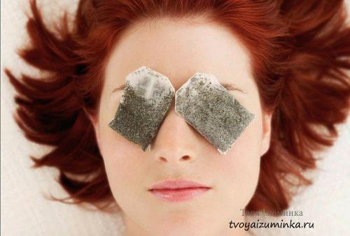 Пакетики зеленого чая снимут усталость глаз