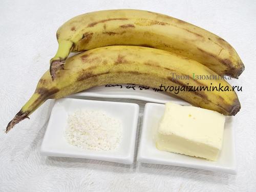 Жареные бананы, ингредиенты