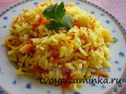Овощной плов из риса с куркумой
