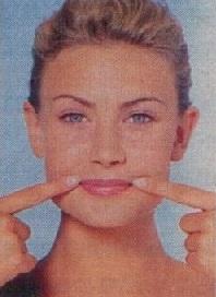 Упражнение 4. Поддерживаем форму рта.