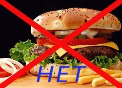 По статистике в предменструальный период у женщин возрастает потребление жирной пищи в 4 раза
