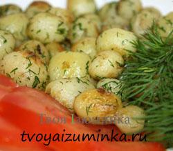 Как приготовить вкусно, быстро, полезно - запеченный картофель.