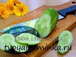 Можно ли похудеть на огурцах? Огуречная диета для похудения. Салат из свежих огурцов.