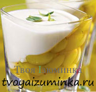 Виноград под лимонным йогуртом.
