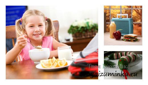 Девять вариантов полезного завтрака для школьника