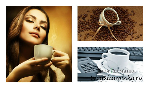 Любителям кофе.