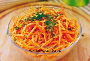 Салат из моркови - просто и вкусно.
