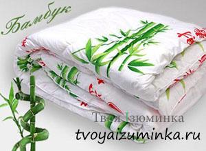 Как выбирать теплое одеяло. Бамбуковое одеяло.