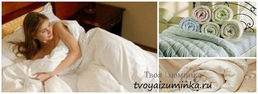Как выбирать теплое одеяло
