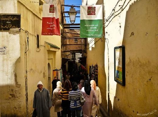 Туры в Фес, Марокко.