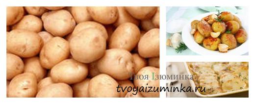 Как себе помочь при стенокардии, лечение народными средствами. Лечение картофелем.