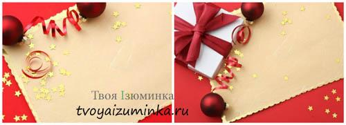 Какой выбрать подарок на Новый год