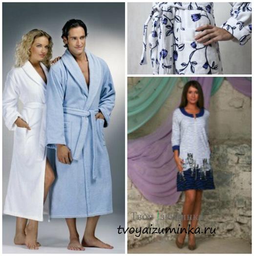 Нужен ли в гардеробе халат из Иваново