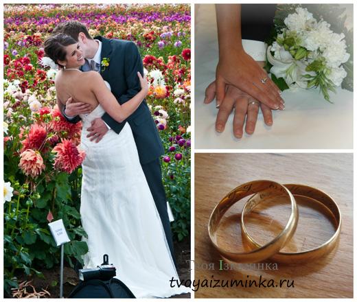 Планирование свадьбы дело ответственное и неспешное