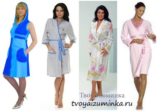 Трикотажные халаты из интернет-магазина - качественная домашняя одежда по приятным ценам