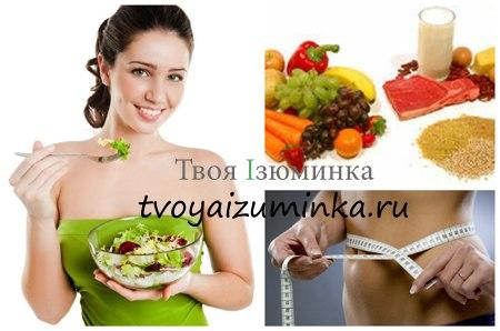 раздельное питание здоровым питанием