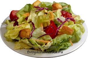 """Классические рецепты популярных салатов. Салат """"Цезарь"""""""