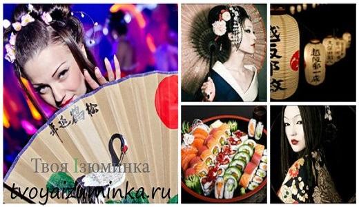 Выбираем стильные наряды и ресторан для японской вечеринки