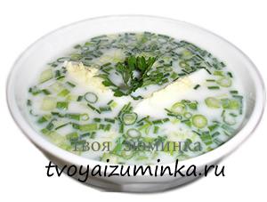 Чем можно вылечить молочницу. Диета при молочнице. Иранский суп из кабачков.