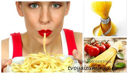Макаронная или итальянская диета