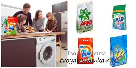 Порошки для стиральных машин автоматов