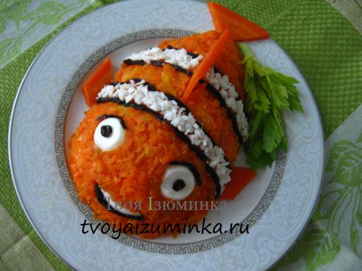 Салат Рыбка Немо рецепт с фото