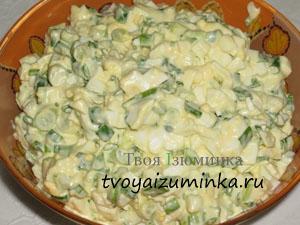 Салат из яиц и зеленого лука.