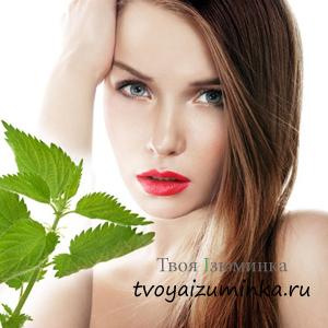 Лечение крапивой при выпадении волос.