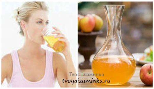 Уксусная диета для похудения - за и против. Как пить яблочный уксус для похудения.