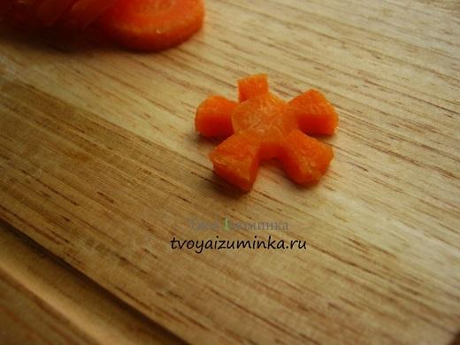 Ромашка из моркови,