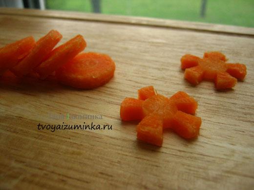 Ромашки из моркови - украшение для стола.