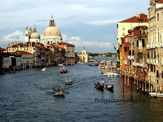 Отпуск в Италии.