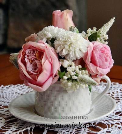 Цветы в чашке.