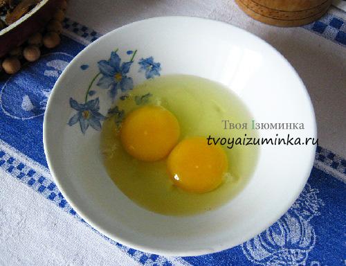 Два разбитых яйца