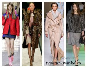 Осень мода 2014