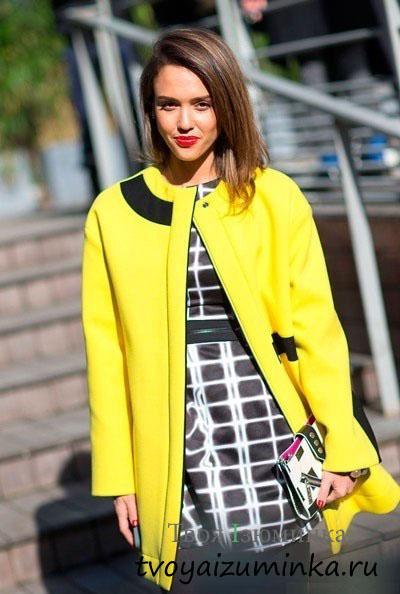Желтое пальто