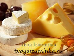 Сыр разных сортов