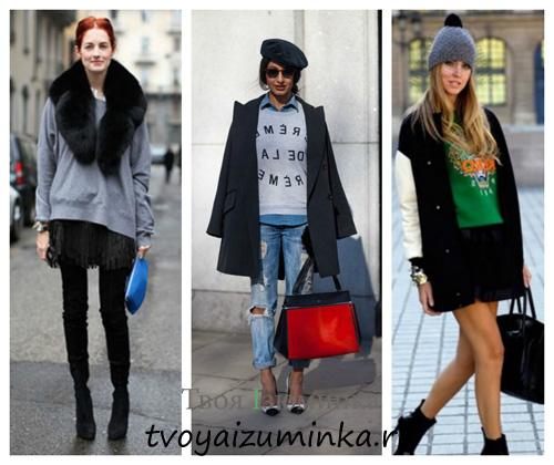 Многослойность в одежде