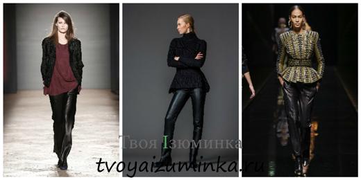 Модные черные кожаные брюки
