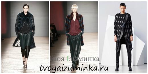 Модные кожаные брюки 2014-2015